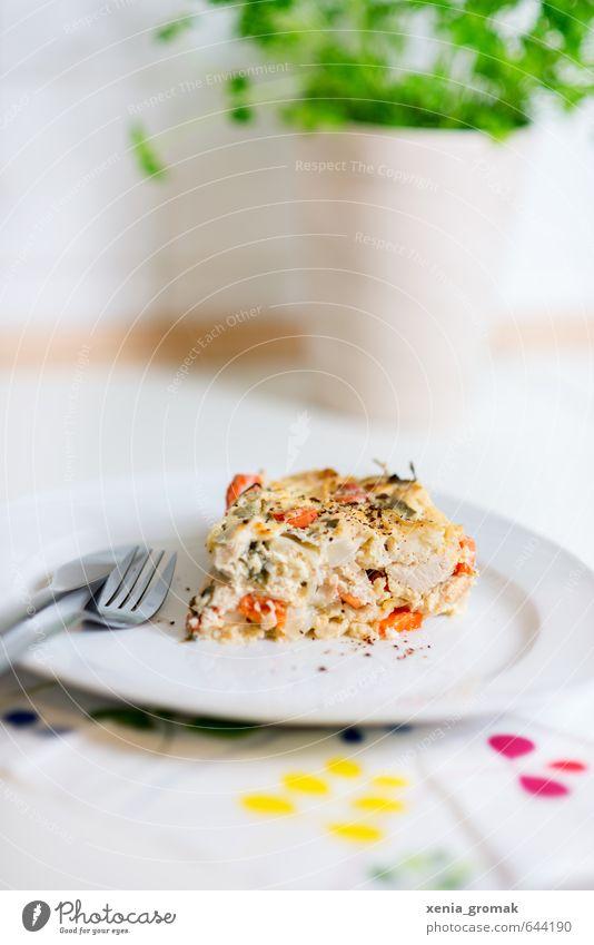 Quiche Gemüse Kräuter Gefühle Lebensmittel Foodfotografie ästhetisch genießen Ernährung Kochen & Garen & Backen Kräuter & Gewürze Bioprodukte Frühstück Kuchen