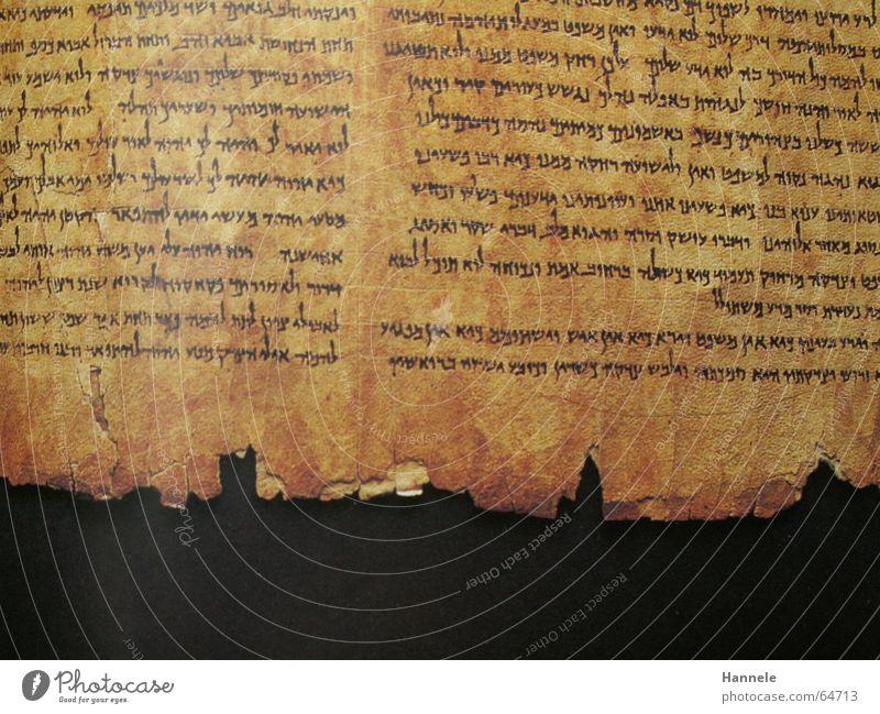 Lederschriftrolle alt Buch Israel Schriftzeichen Teilung Naher und Mittlerer Osten Rolle Bibel Altes Testament Lexikon Khirbet Qumran