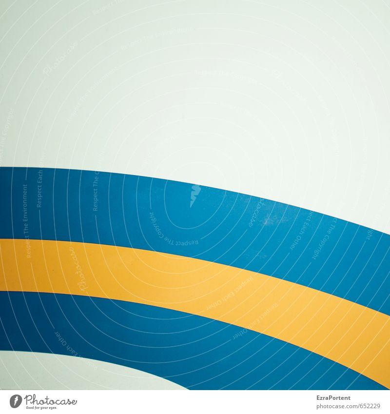 Regenbogen (zweifarbig) Kunst Metall Zeichen Schilder & Markierungen Hinweisschild Warnschild Linie blau gelb weiß Struktur Schwung geschwungen regenbogenfarben