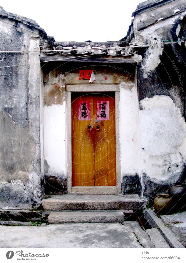 cheng Dynastie alt rot Farbe Holz braun Religion & Glaube Tür Armut kaputt Asien Kultur Dorf analog China verfallen