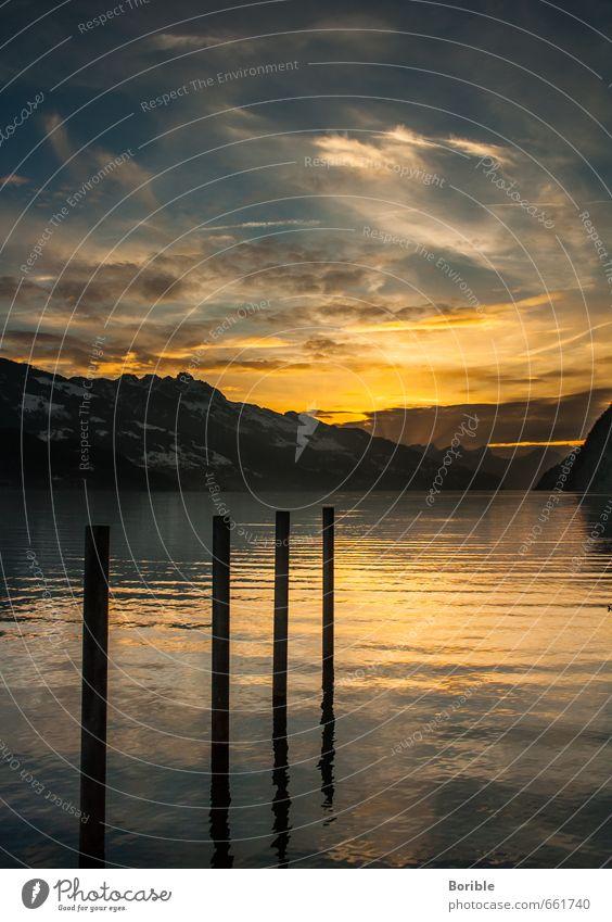 Yellow Himmel Natur Ferien & Urlaub & Reisen schön Wasser Sonne Landschaft ruhig Wolken Ferne gelb Freiheit Glück See Zufriedenheit Schönes Wetter