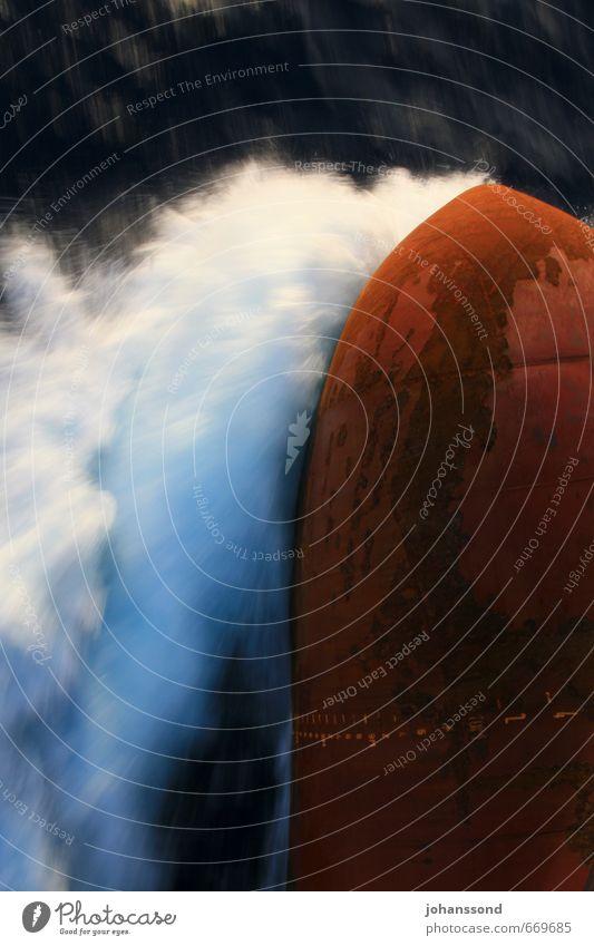 Die See durchpflügen 3 blau weiß Wasser Meer rot Kraft Geschwindigkeit nass Wassertropfen Abenteuer Güterverkehr & Logistik Schifffahrt Rost Mobilität Ausdauer