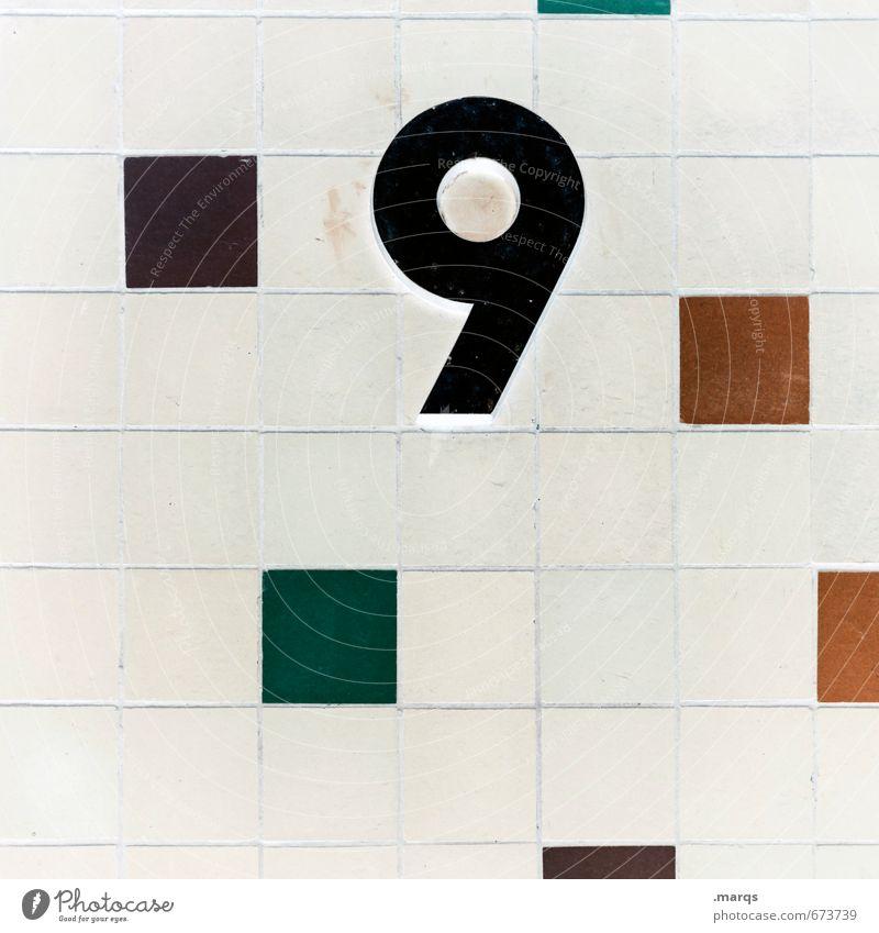 9 Design Mauer Wand Mosaik Ziffern & Zahlen einfach mehrfarbig schwarz weiß Farbe Lebensalter Geburtstag Hausnummer Farbfoto Außenaufnahme Nahaufnahme Muster