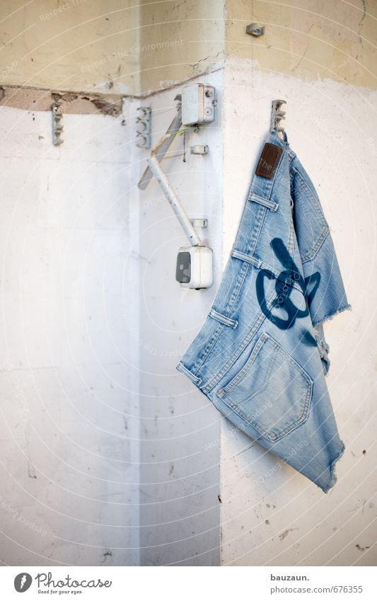 ut ruhrgebiet | keinen arsch in der hose haben. Hausbau Renovieren Arbeitsplatz Baustelle Handel Mauer Wand Bekleidung Arbeitsbekleidung Hose Jeanshose