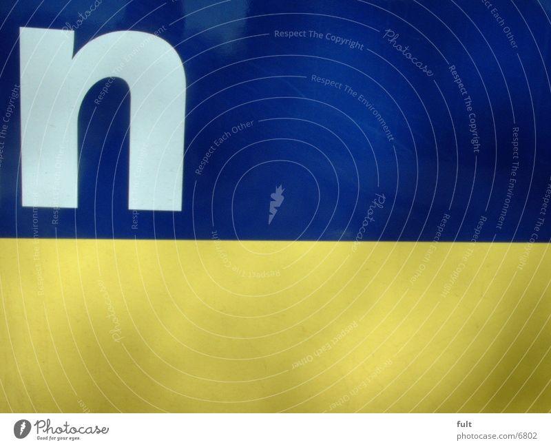 keines n weiß blau gelb klein Schriftzeichen Buchstaben Dinge