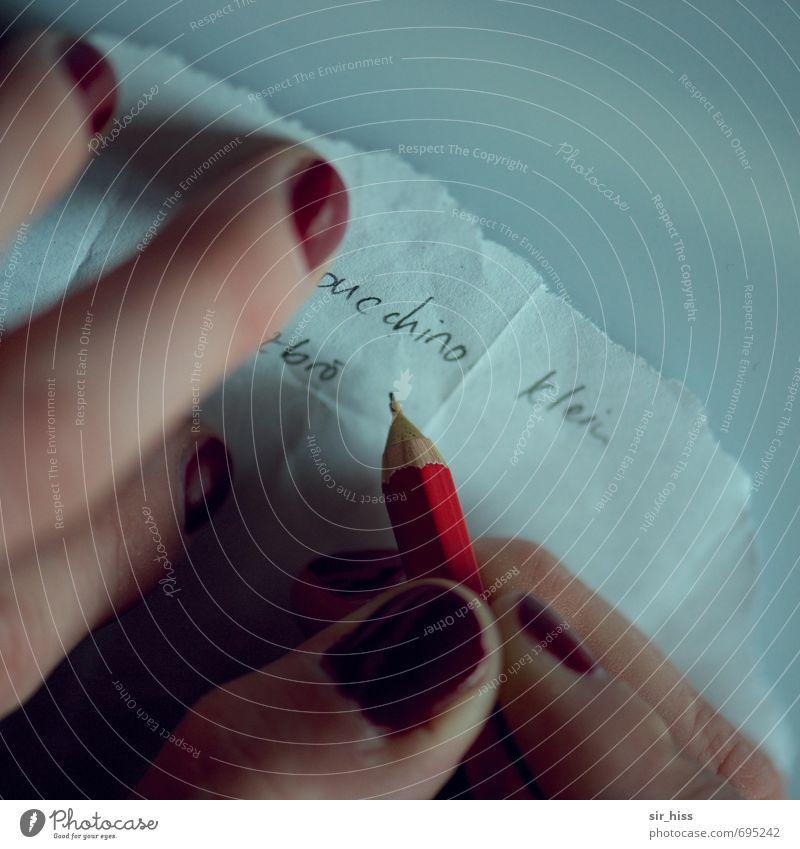 STUDIO TOUR   Ihre Bestellung: blau Erholung rot kalt Essen feminin Stil Arbeit & Erwerbstätigkeit blond genießen retro Spitze Finger Papier Getränk lecker
