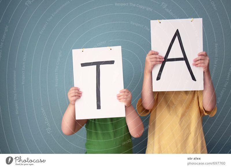 ...DA / 400 Mensch Kind blau grün Mädchen gelb feminin Junge Schule Freundschaft Zusammensein maskulin Kindheit Schriftzeichen lernen Zeichen