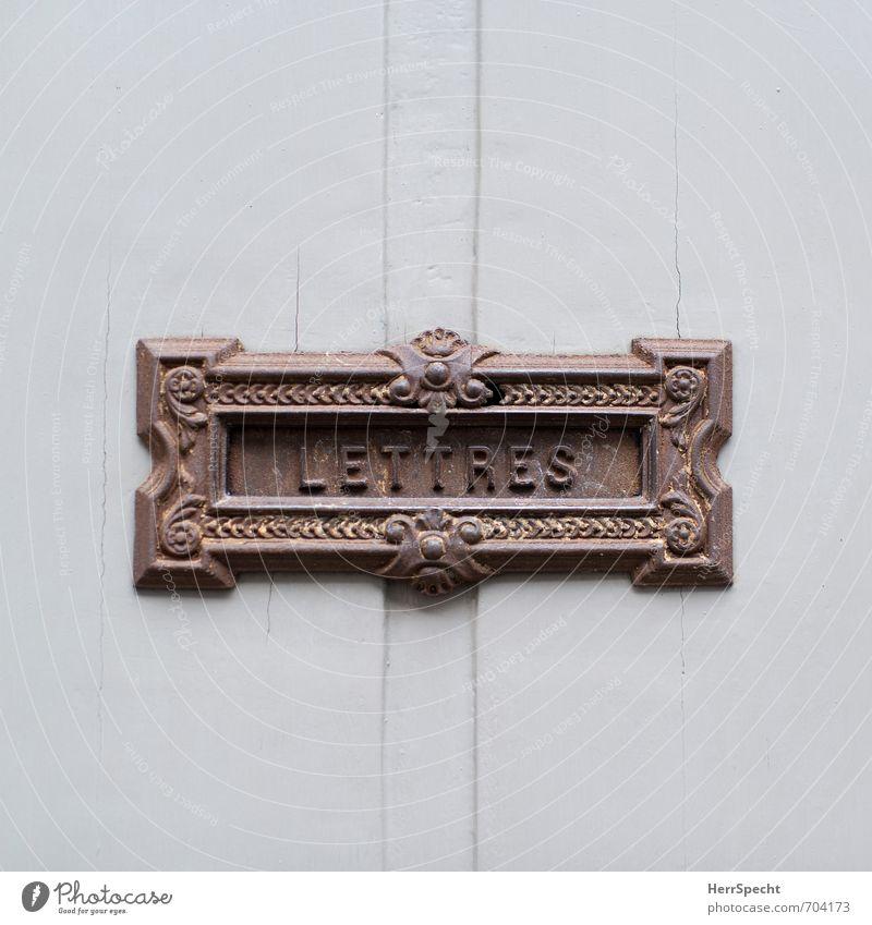 Posteingang, altmodisch Antwerpen Belgien Stadt Altstadt Haus Einfamilienhaus Tür Briefkasten Holz Metall ästhetisch retro braun weiß Nostalgie Rost Lettres