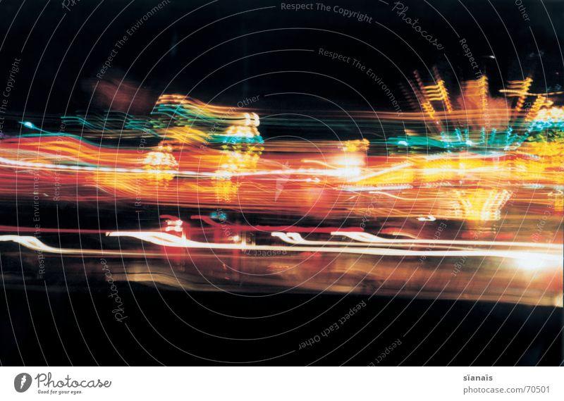 Dichtegradientenzentrifugation 1 blau weiß grün rot Freude Farbe schwarz gelb Spielen Lampe Park orange Kraft Geschwindigkeit Kreis Jahrmarkt