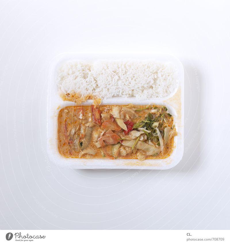 es gibt reis! Gesunde Ernährung Essen Speise Lebensmittel Häusliches Leben genießen Kunststoff Gemüse Appetit & Hunger lecker Dienstleistungsgewerbe