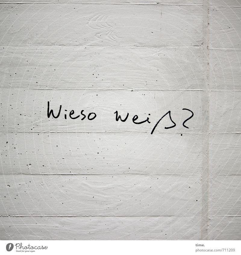 Halle/S.-Tour | Bürgerbeteiligung (freestyle) Stadt Freude Wand Graffiti Leben Mauer Stein außergewöhnlich Linie Fassade authentisch Schriftzeichen verrückt Beton Kommunizieren Streifen