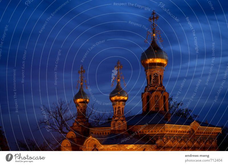 Russische Kapelle Darmstadt Architektur Kultur Kirche Turm Gebäude Fassade Sehenswürdigkeit Dekoration & Verzierung Gold Kreuz außergewöhnlich exotisch