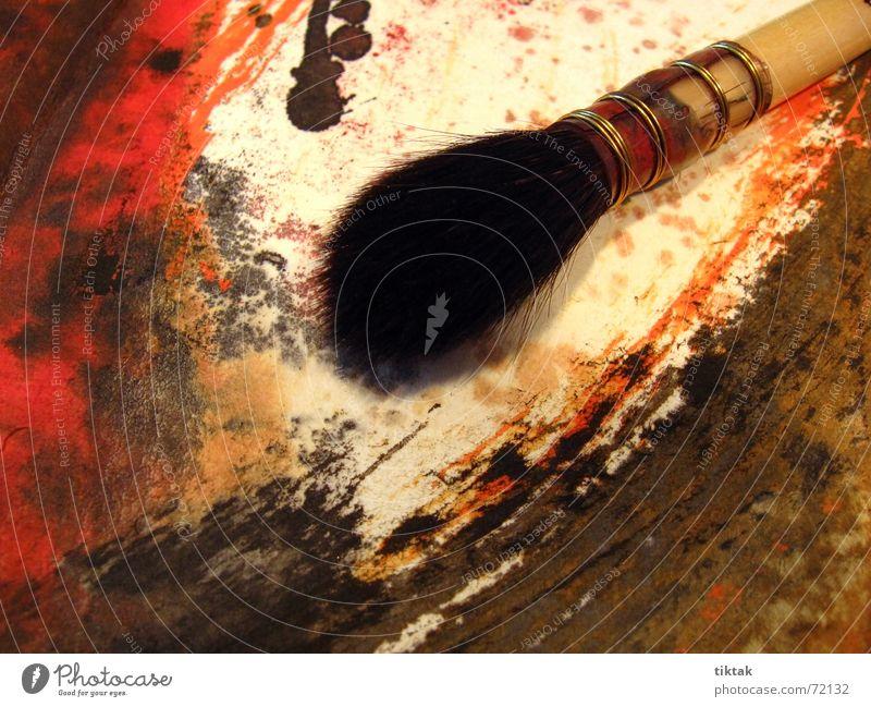 Petit Gris Pinsel Tusche schwarz rot Gemälde Kunst Ausstellung Papier Pinselstrich Linie expressiv orange Bild streichen Künstler Grafik u. Illustration