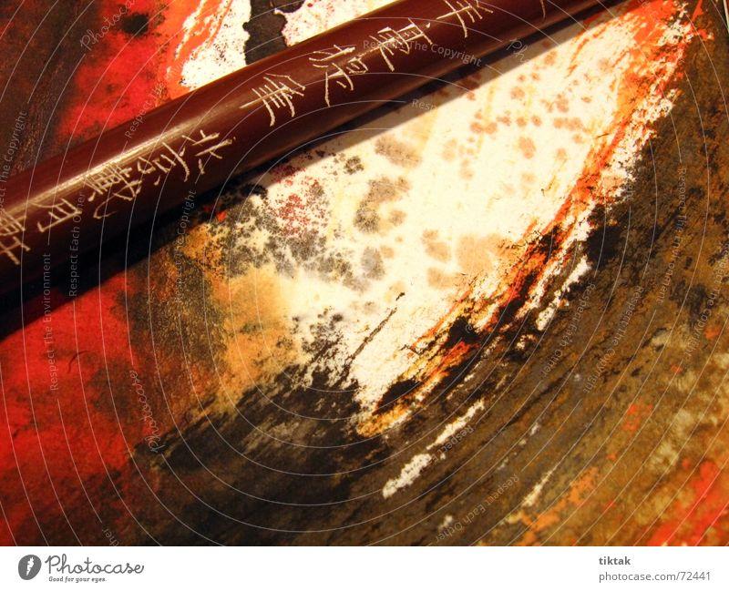 sumi-e Mensch rot schwarz Farbe Linie orange Kunst Papier Schriftzeichen Asien Bild streichen China Gemälde Grafik u. Illustration Japan