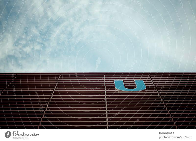 Tauchstation. Stadt Architektur Gebäude Linie Fassade Design modern Hochhaus Bauwerk Stadtzentrum Verkehrswege Personenverkehr U-Bahn Bahnhof Verkehrsmittel