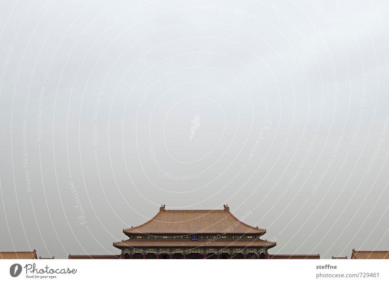 Harmoniesucht Himmel Wolken außergewöhnlich historisch Wahrzeichen harmonisch Sehenswürdigkeit China Altstadt schlechtes Wetter Bekanntheit Palast Buddhismus Peking Verbotene Stadt Hallen der Harmonie