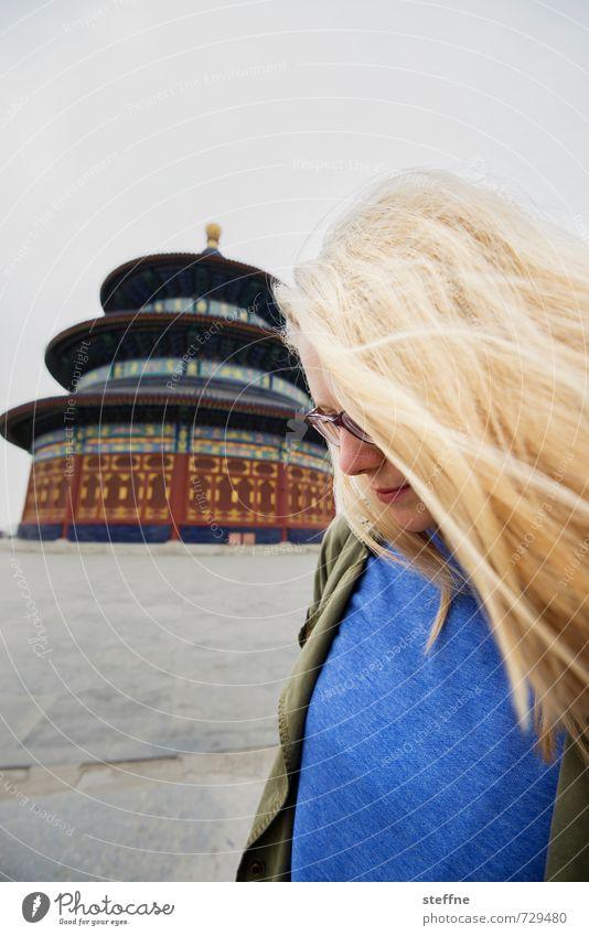 Sommerfrische Jugendliche Junge Frau 18-30 Jahre Erwachsene ästhetisch Sehenswürdigkeit China Peking