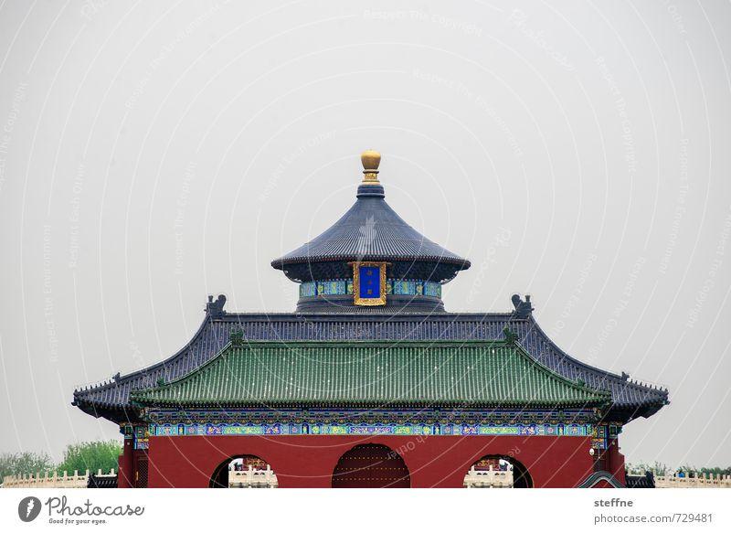 3 in 1 Peking China Sehenswürdigkeit historisch ming Tempel Himmelstempel Chinesische Architektur Religion & Glaube Buddhismus Farbfoto Menschenleer