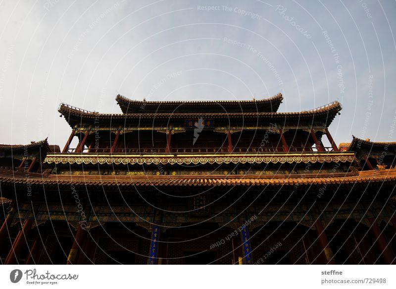 Tempel Peking China Palast Erotik Chinesische Architektur Schönes Wetter Himmel Gold Farbfoto Weitwinkel