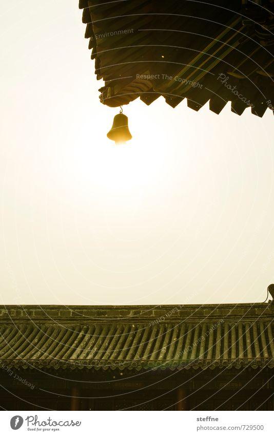 Läuterung ästhetisch China Altstadt Palast Peking Asiatische Architektur