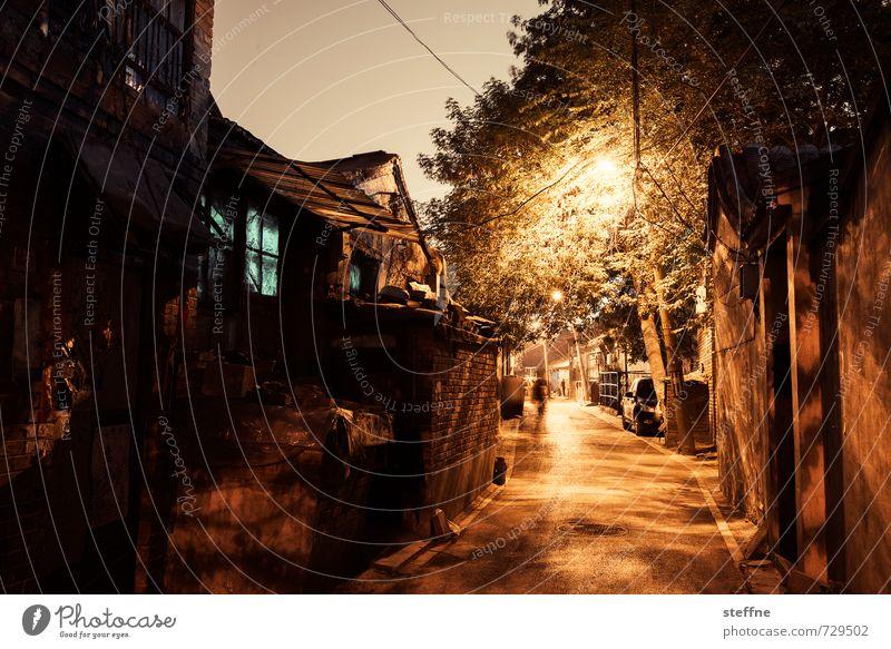 Nachtwanderung Peking China Haus außergewöhnlich Gasse Nachtaufnahme Langzeitbelichtung