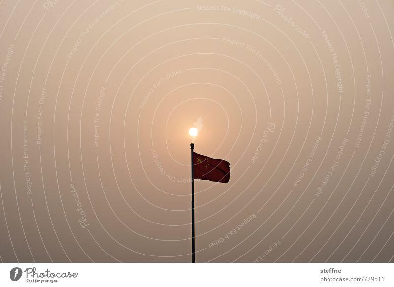 Himmlischer Frieden Fahne exotisch China Peking Tiananmen Platz