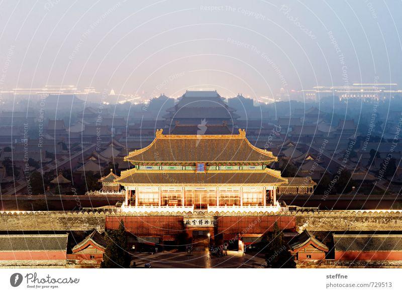 verbotene Stadt, abgedunkelt außergewöhnlich Wahrzeichen Sehenswürdigkeit Altstadt China Nachtaufnahme Peking Verbotene Stadt