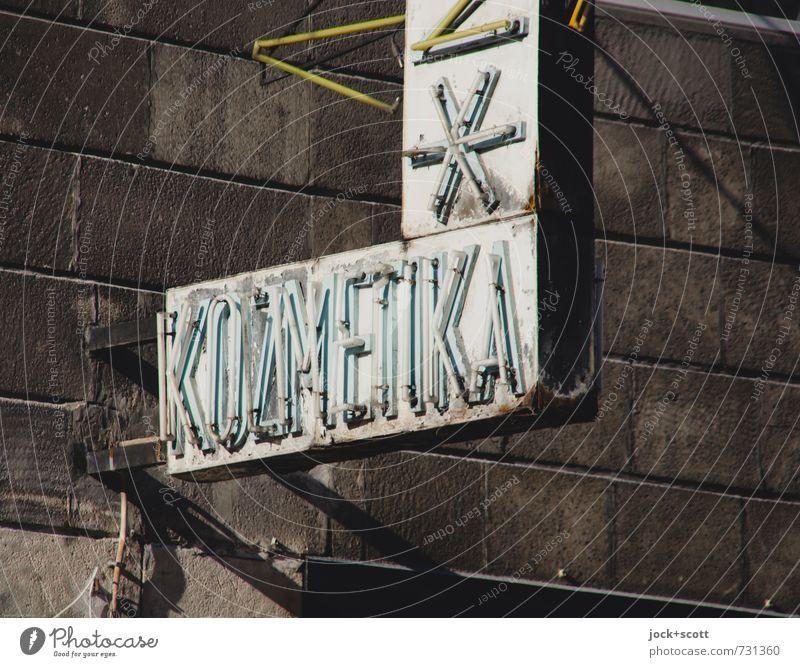 Kosmetik Handel Kosmetiksalon Budapest Stadtzentrum Mauer Wand Leuchtreklame Metall Wort Stern (Symbol) Ecke dreckig trendy schön retro selbstbewußt