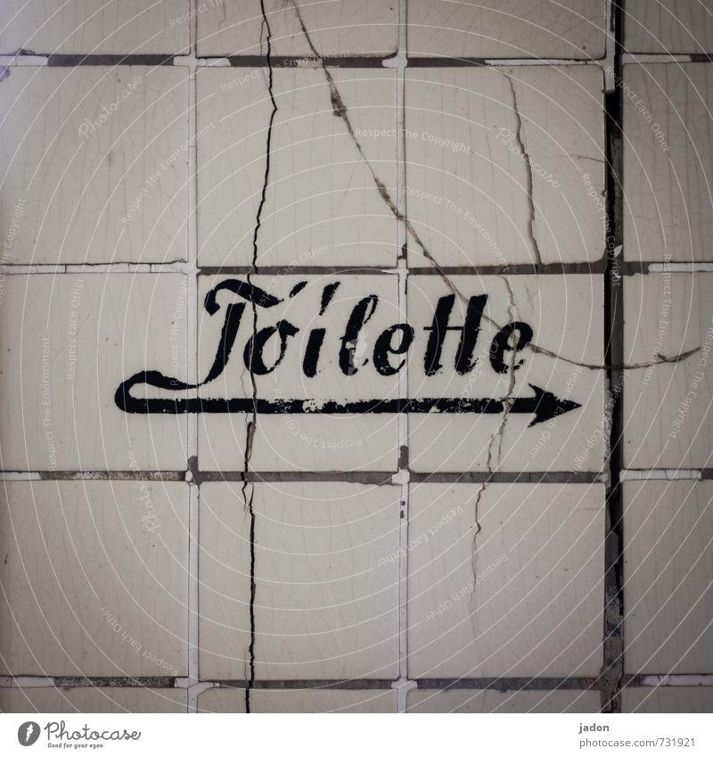 hilfreicher hinweis. alt Erholung Wand Graffiti Innenarchitektur Mauer Stil Kunst Häusliches Leben Schilder & Markierungen Dekoration & Verzierung