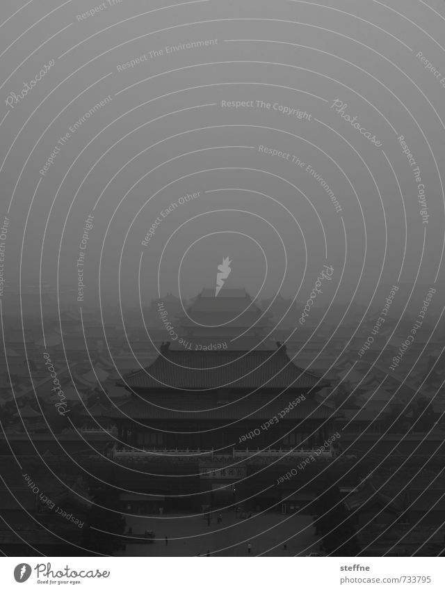 verboten und geheimnisvoll dunkel außergewöhnlich Nebel Wahrzeichen Sehenswürdigkeit Altstadt China Nachtaufnahme Mysterium Peking Nebelschleier Verbotene Stadt