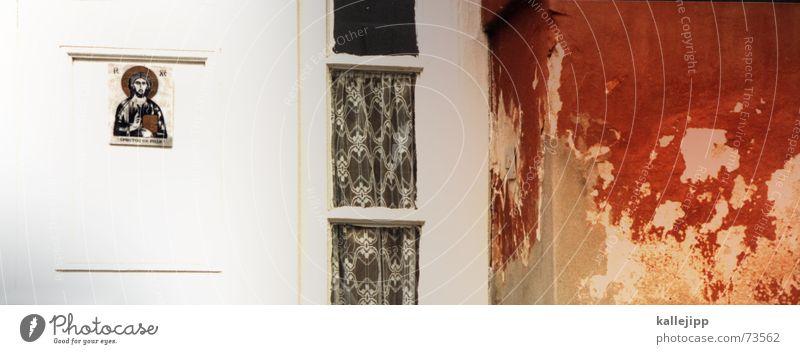 jippi! nummer 50! Ikonen Jesus Christus Wand Gardine Putz Glaube Taufe Beerdigung Patron Tür Kloster serbien montenegro abblätternde qand weisse tür