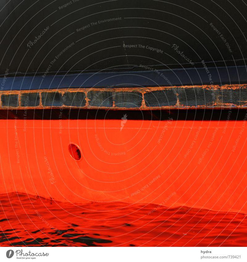Farbfläche Fähre 1 Schifffahrt Passagierschiff Containerschiff Bullauge Schiffsrumpf Schiffsbau Bootslack Bordwand Fußleiste Stahlschiff Wasser Linie leuchten