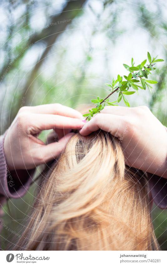if i was yours. but i'm not. Natur Jugendliche Pflanze grün schön Sommer Mädchen 18-30 Jahre Erwachsene Umwelt Wärme Leben Wiese Gras feminin grau