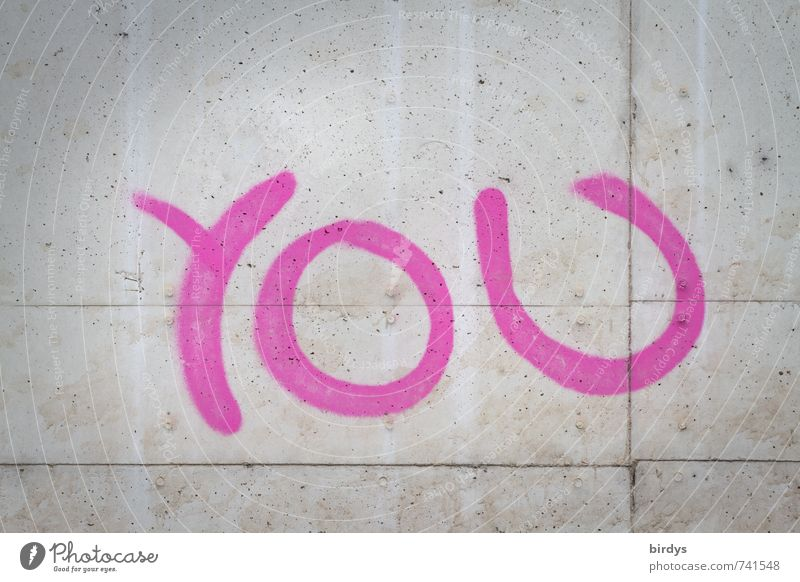 ...are absolutely great ! Mensch Graffiti Gefühle grau rosa frisch Schilder & Markierungen Schriftzeichen ästhetisch einfach rund Sehnsucht trendy Partnerschaft