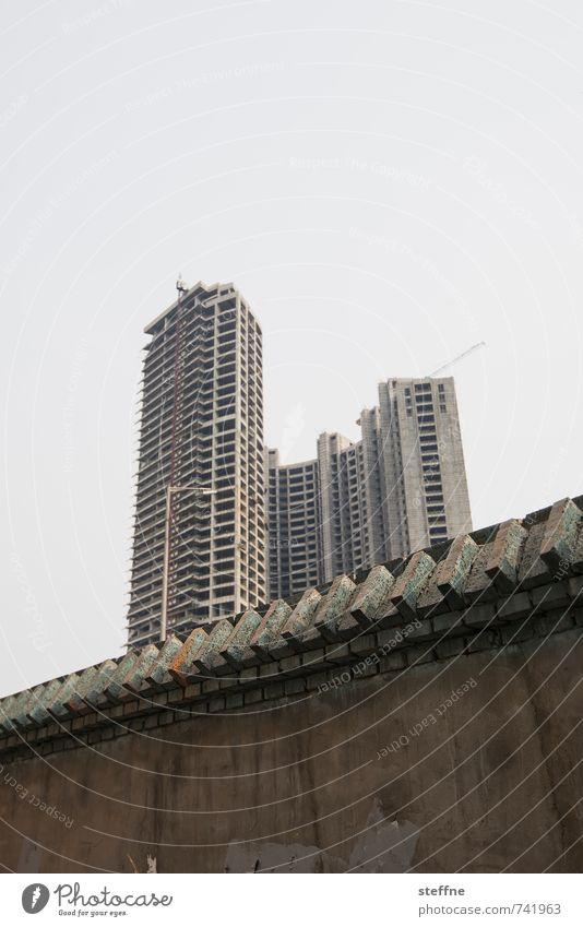 sozialer Wohnungsbau Stadt Stadtleben modern Hochhaus Stadtzentrum China überbevölkert Peking