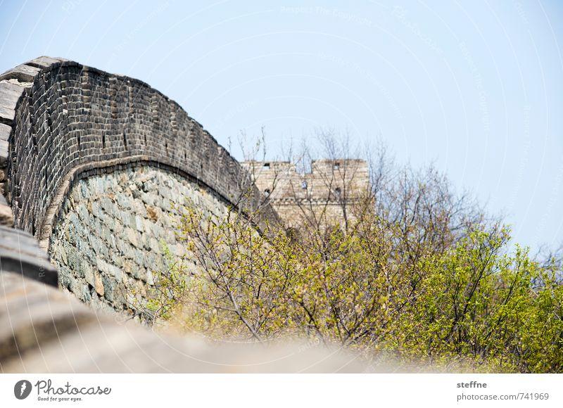 schwungvoll Peking China Mutianyu chinesische Mauer große Mauer Sehenswürdigkeit Wahrzeichen Frühling Urlaub Schutz