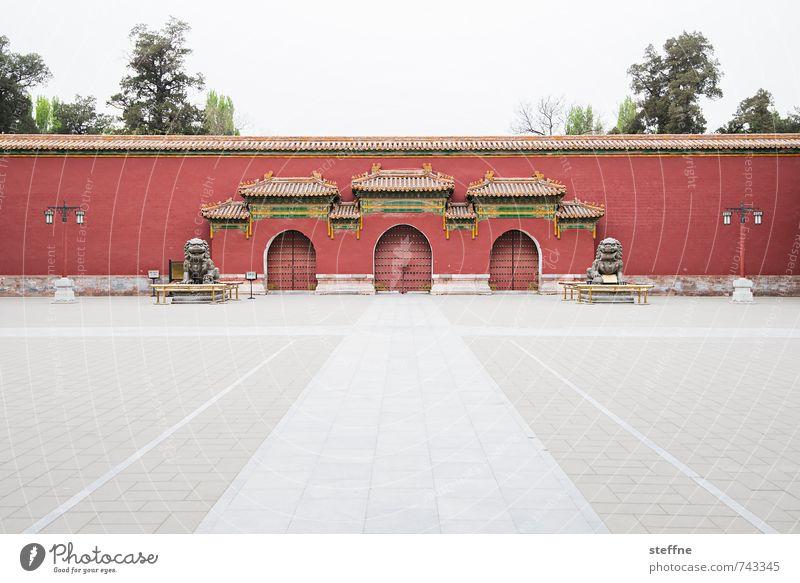 Harmonie Wand Mauer Ordnung Tür Platz historisch harmonisch Tor Meditation China Peking Asiatische Architektur