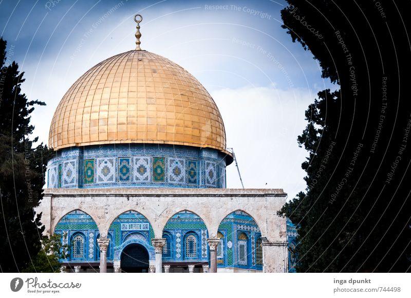 Jerusalem Day Naher und Mittlerer Osten Israel Stadt Hauptstadt Stadtzentrum Sehenswürdigkeit Wahrzeichen Felsendom Islam Tourismus Ferien & Urlaub & Reisen