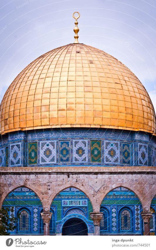 Felsendom II Ferien & Urlaub & Reisen blau Reisefotografie Religion & Glaube Tourismus Altstadt heilig Bekanntheit Naher und Mittlerer Osten Israel Islam