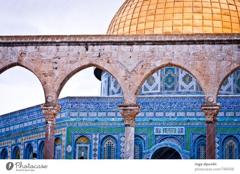 Felsendom Ferien & Urlaub & Reisen blau schön Religion & Glaube Tourismus Wahrzeichen Sehenswürdigkeit Altstadt Bekanntheit Naher und Mittlerer Osten Israel
