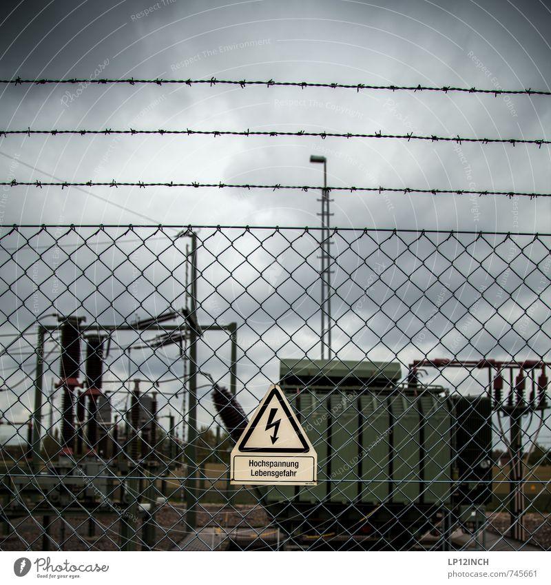 KfW Maschine Technik & Technologie Energiewirtschaft Energiekrise Industrie Umwelt Industrieanlage bedrohlich dunkel gruselig Neugier Fortschritt innovativ