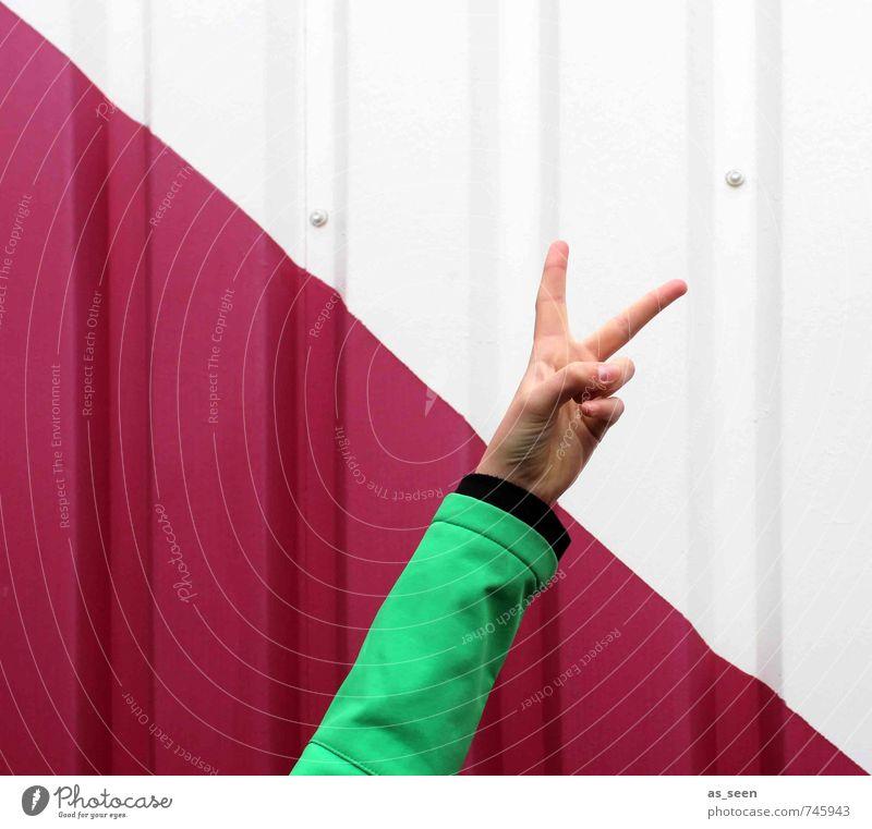 Yes! Mensch Stadt grün weiß rot Hand Wand Bewegung Mauer Fassade Arme Erfolg Fröhlichkeit Finger Kommunizieren Coolness