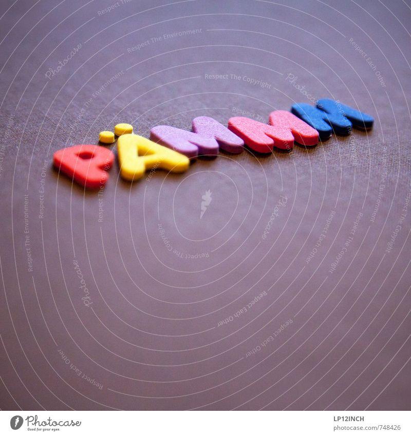 ...in dein Gesicht! Spielen Feste & Feiern Kunst Zeichen Schriftzeichen Aggression retro rund Wut mehrfarbig Freude Hemmung gefährlich Stress Farbe Ausdruck