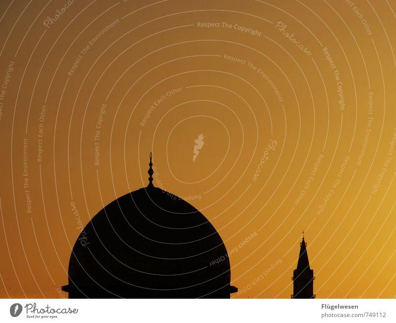 Jerusalem Night [4] Ferien & Urlaub & Reisen Ausflug Hauptstadt Wahrzeichen Stadtzentrum Sehenswürdigkeit Konflikt & Streit Altstadt Sightseeing Gebet