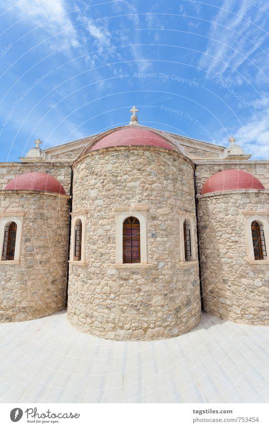 DICKE DINGER Kreta Griechenland Ierapetra Religion & Glaube Kirche Kapelle Altbau Architektur historisch Kuppeldach Ferien & Urlaub & Reisen Reisefotografie