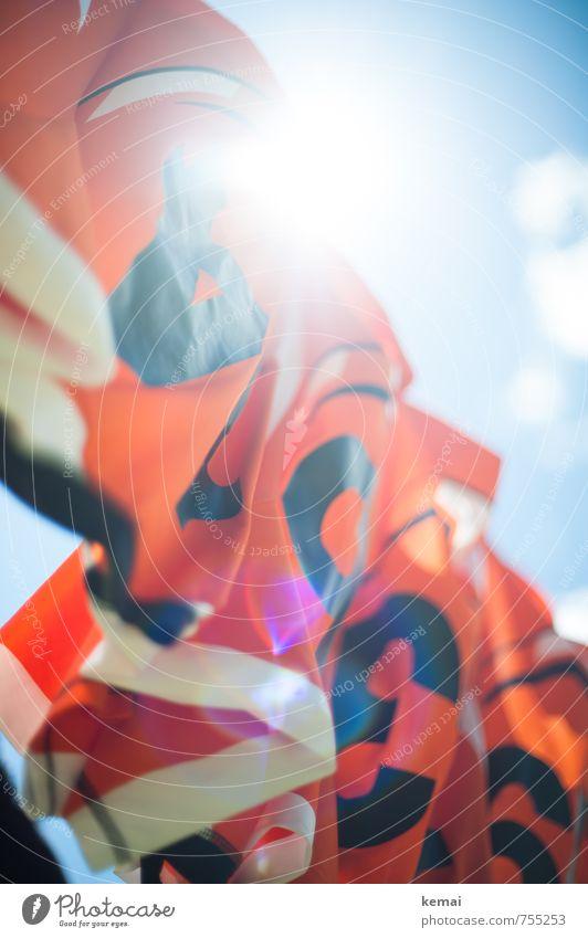 Sommer, Sonne, Fußball Lifestyle Sport Himmel Wolken Sonnenlicht Schönes Wetter Wärme T-Shirt Trikot Fußballtrikot Wäscheleine Zeichen Ziffern & Zahlen hängen