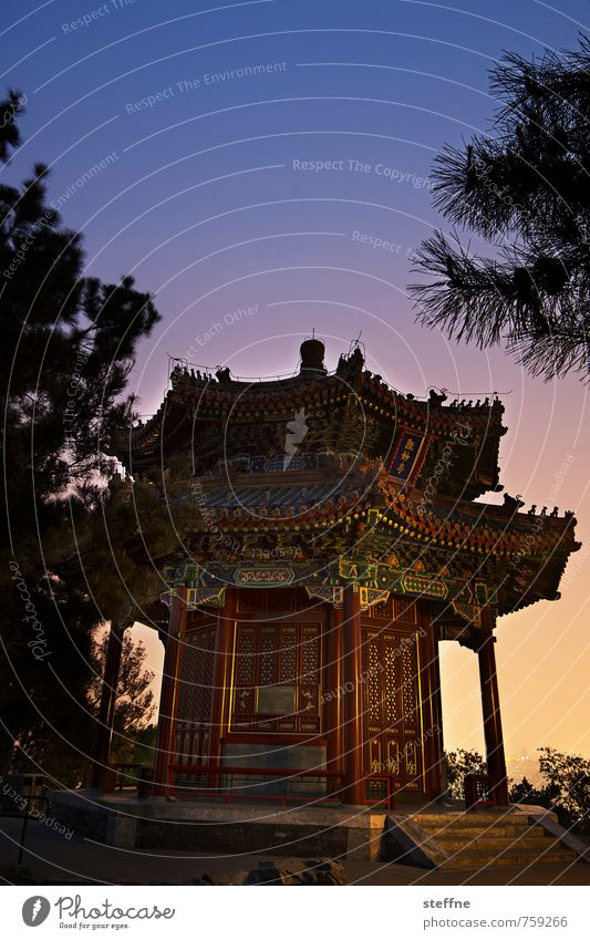 schmachtig historisch Kitsch China Tempel Peking