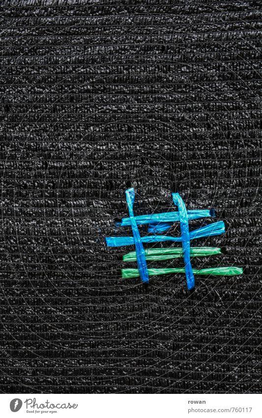 flicken 1 Kunststoff Wandel & Veränderung Netz verbinden Verbindung Zusammenhalt Stabilität parallel Decke Reparatur Wunde stopfen Verbesserung Problemlösung