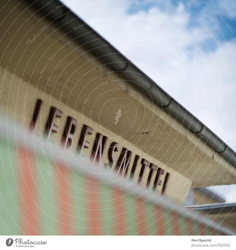 Am Markt Wien Österreich Fußgängerzone Haus Marktplatz Gebäude Mauer Wand Fassade Schriftzeichen alt Stadt Lebensmittel Marktstand Markthändler Spezialitäten