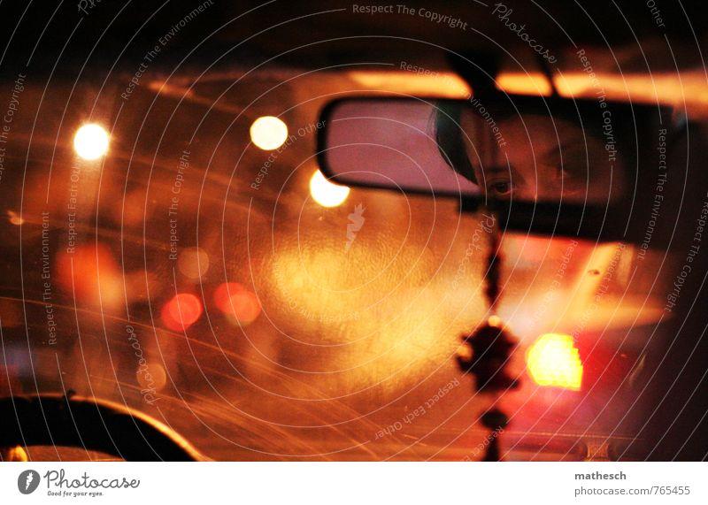 the transporter Abenteuer Ferne Sightseeing Nachtleben Mann Erwachsene Kopf Auge 30-45 Jahre China Asien Verkehr Verkehrsmittel Personenverkehr Autofahren